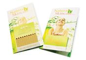 Promotional Seedbook Greeting Card – SBGC
