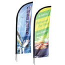 Bow Banners & Flags