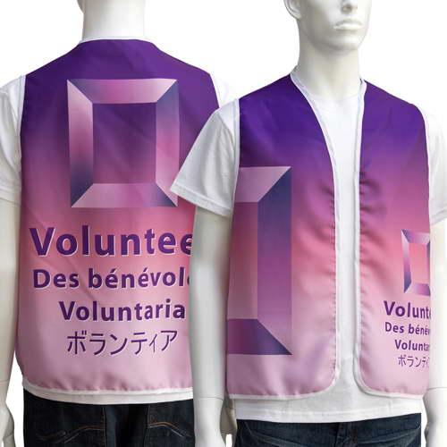 Volunteer Event Vests – PK17062
