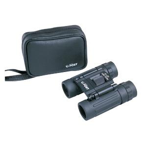 Compact Professional Binoculars-D783