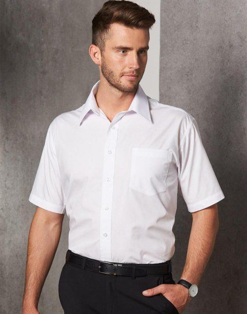 Men's Poplin Short Sleeve Business Shirt – BS01S
